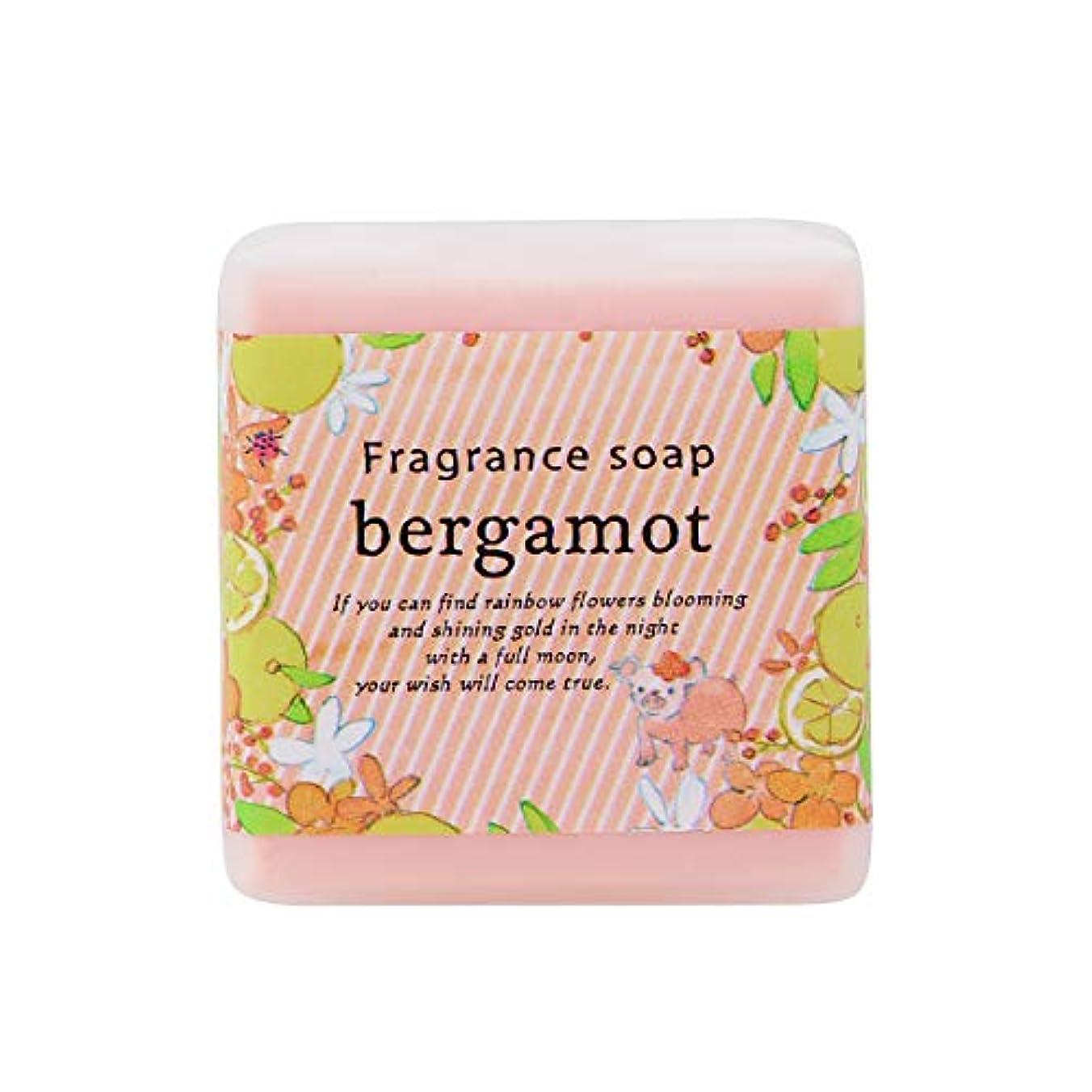 タイピスト間違えた吸収剤サンハーブ フレグランスソープ40g ベルガモット 12個(プチ石けん ゲストソープ 懐かしい甘酸っぱい香り)