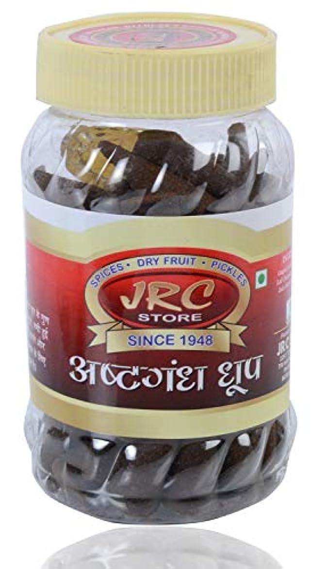 ウィンク猛烈な士気JRC Aromatic Ashtgandh Dhoop Cones - Ashwagandha (Withania somnifera) dhup cone - ???????? ??? ???, 100 Gms