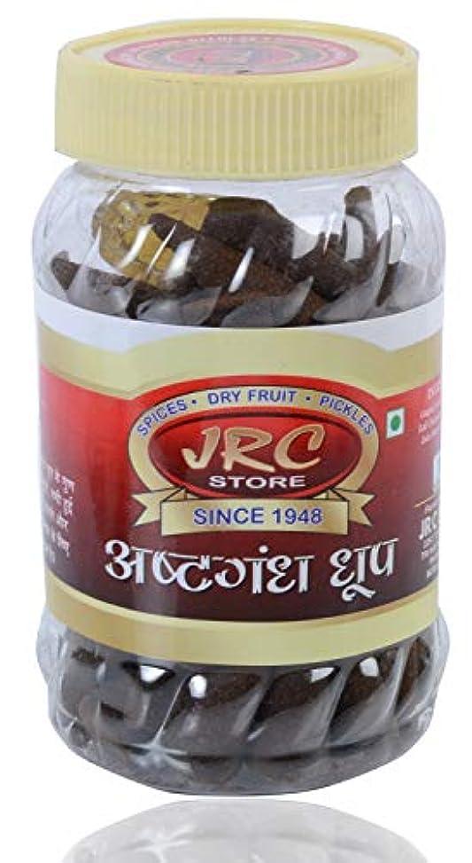 ゆでる遠い後世JRC Aromatic Ashtgandh Dhoop Cones - Ashwagandha (Withania somnifera) dhup cone - ???????? ??? ???, 100 Gms
