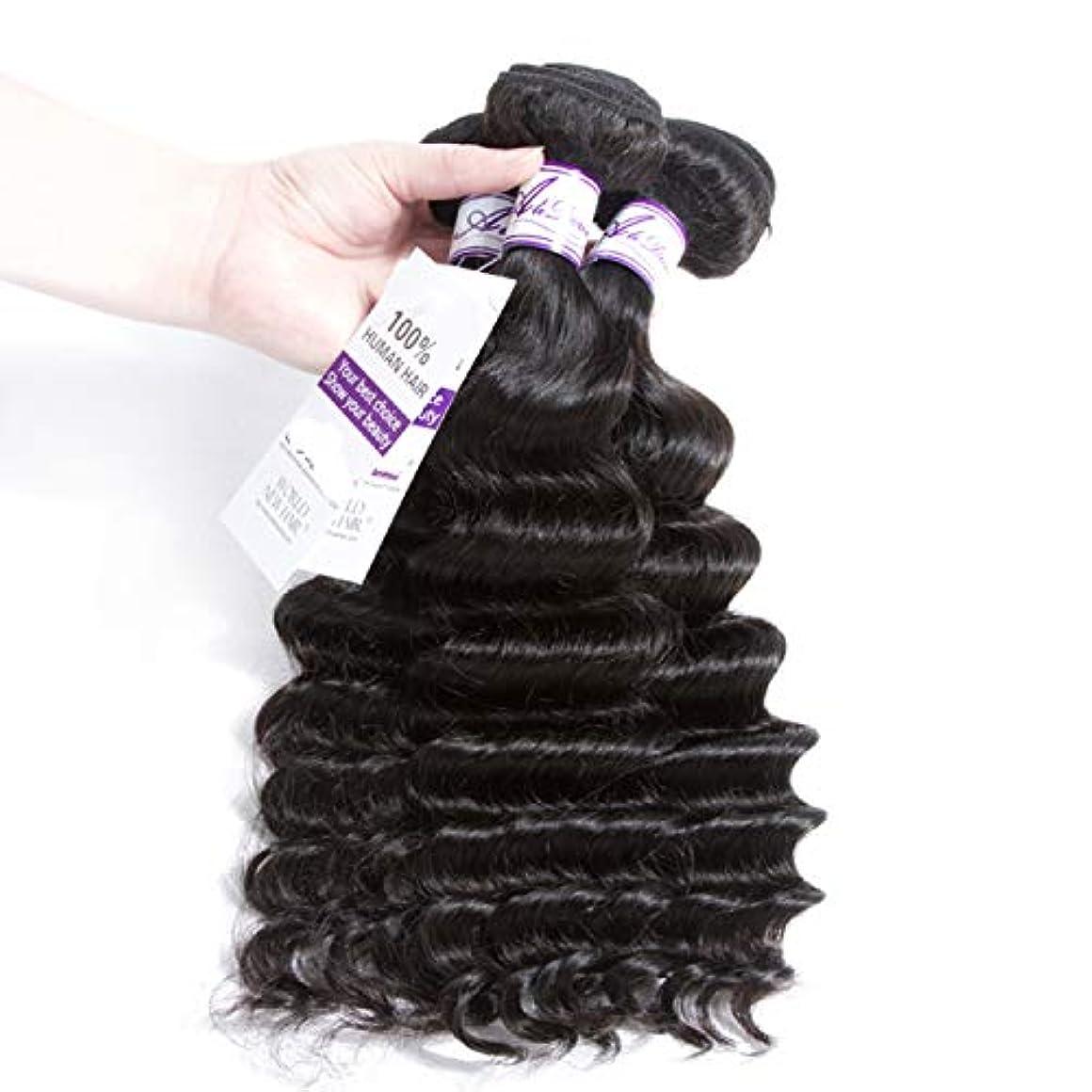 赤外線勘違いする感じかつら ブラジルルースディープウェーブ3バンドルお得な非Remy人間の髪織りエクステンションナチュラルブラックヘアエクステンション3ピース (Length : 24 24 26)