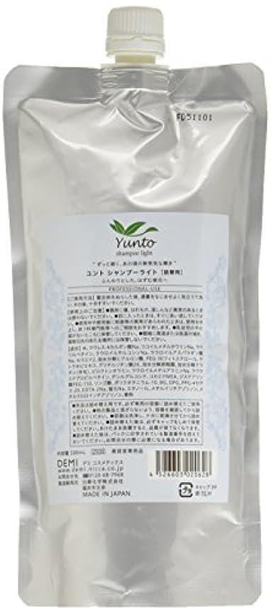 毒性かるシルクデミ ユントシャンプー ライト 詰替用 500ml