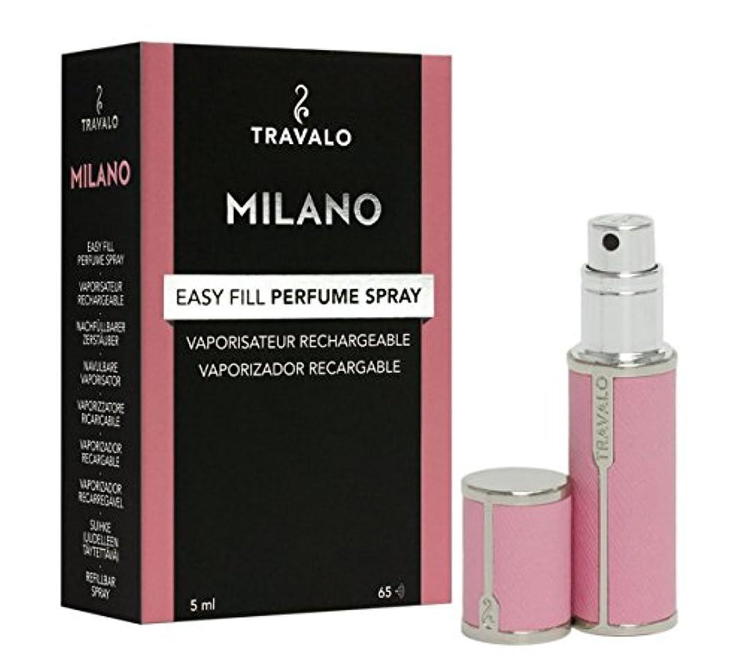 落とし穴作ります無線Travalo Milano トラヴァーロ ミラノ 香水 アトマイザー 香水10秒チャージ (ピンク)