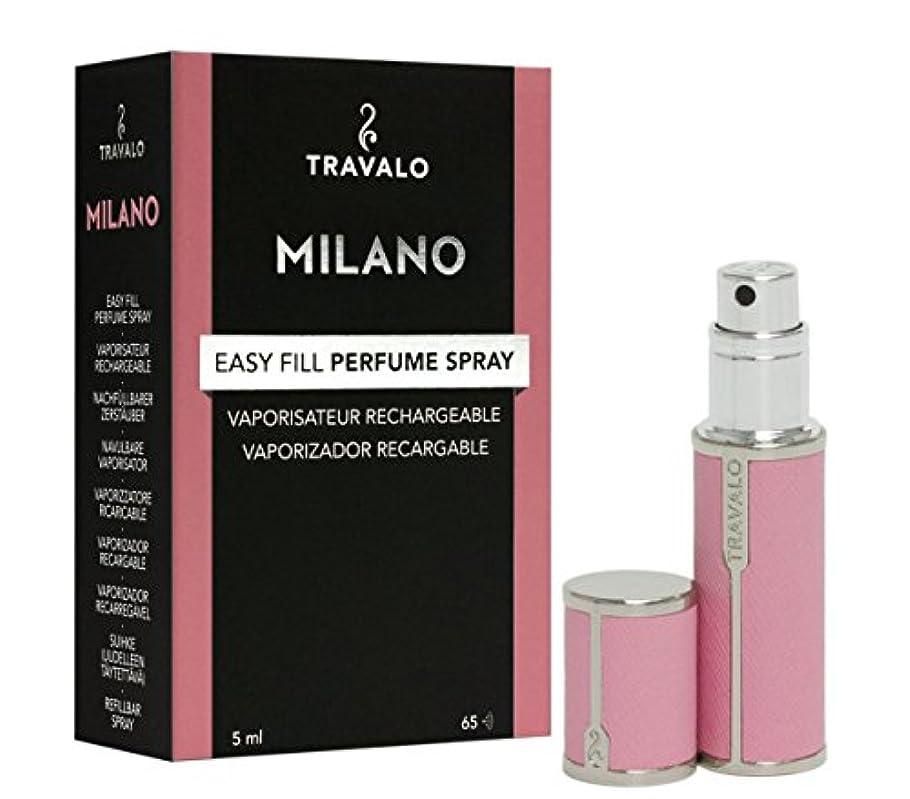 いま散らす発生器Travalo Milano トラヴァーロ ミラノ 香水 アトマイザー 香水10秒チャージ (ピンク)