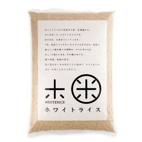 北海道産ななつぼし 平成27年産 5kg [0058]