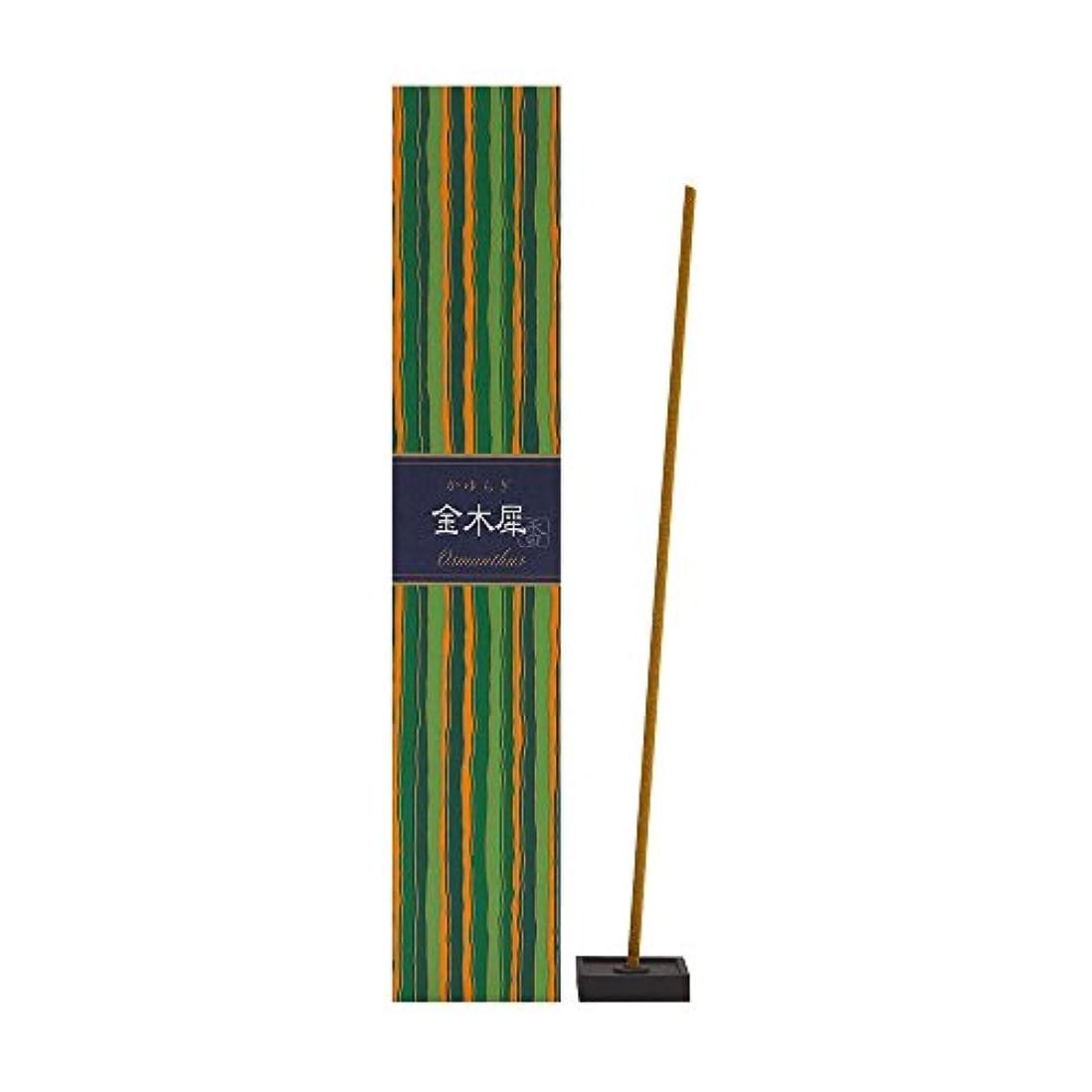 独立した独特の正規化Nippon Kodo – Kayuragi – Osmanthus 40 Sticks 1 38404
