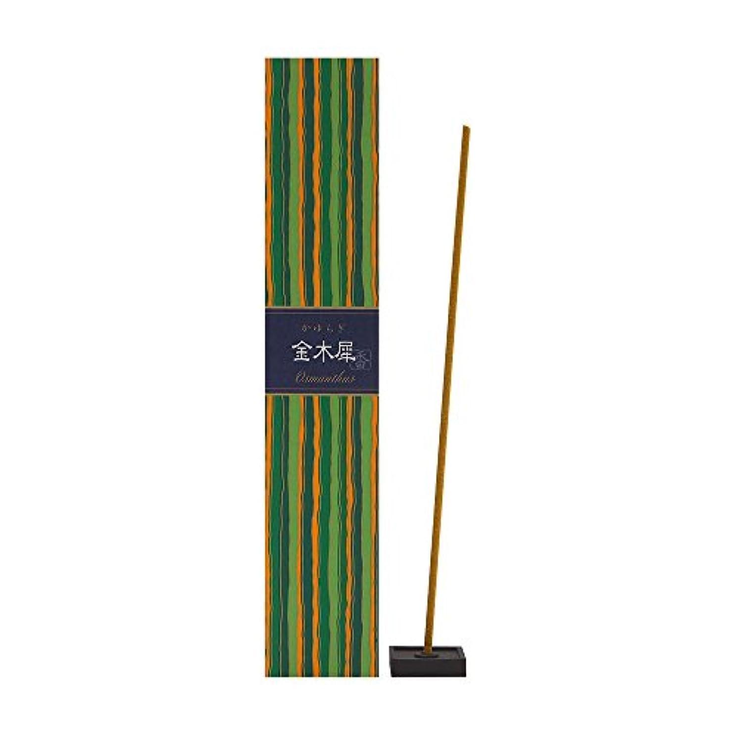 衝撃ステートメント意識的Nippon Kodo – Kayuragi – Osmanthus 40 Sticks 1 38404