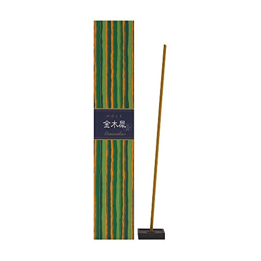 住居ニュージーランドピンクNippon Kodo – Kayuragi – Osmanthus 40 Sticks 1 38404