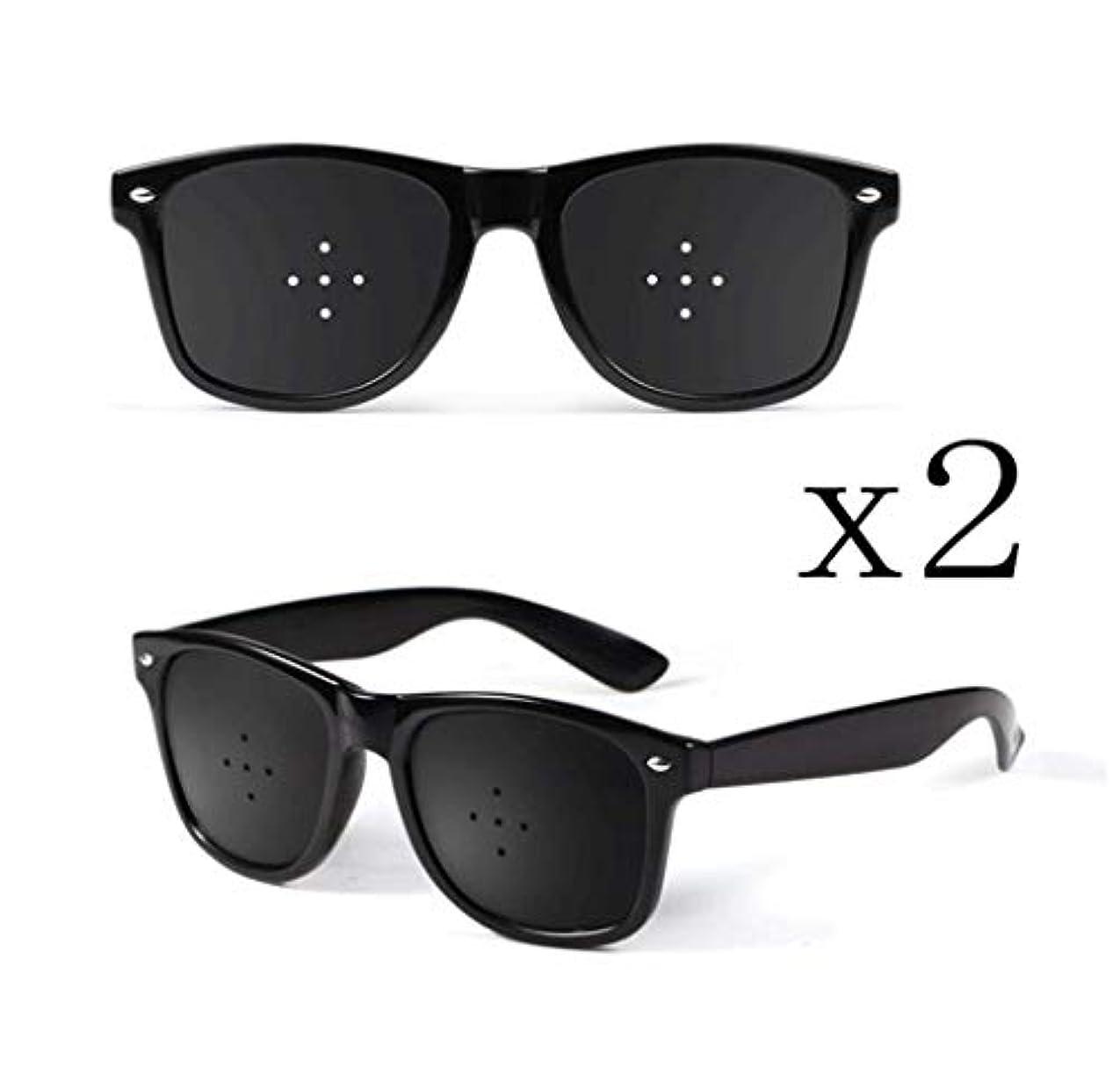 アサートたとえ議題ピンホールメガネ、視力矯正メガネ網状視力保護メガネ耐疲労性メガネ近視の防止メガネの改善 (Color : 黒)