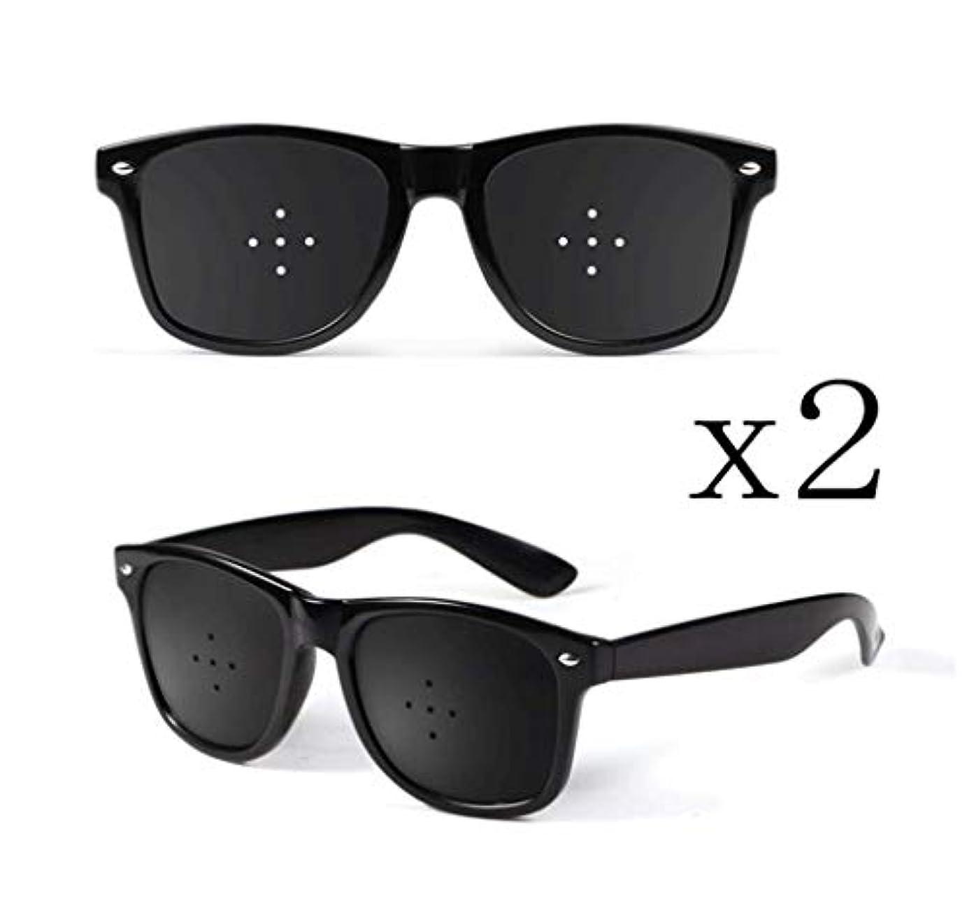 仮定没頭する虫ピンホールメガネ、視力矯正メガネ網状視力保護メガネ耐疲労性メガネ近視の防止メガネの改善 (Color : 黒)