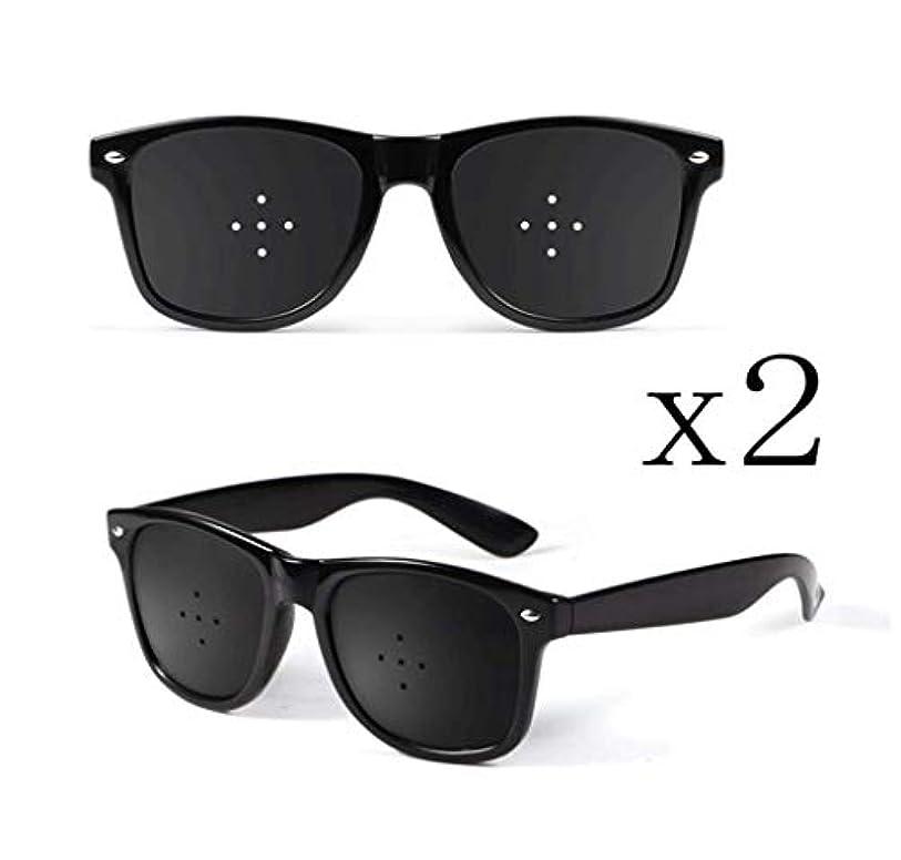 アリ惨めな矛盾ピンホールメガネ、視力矯正メガネ網状視力保護メガネ耐疲労性メガネ近視の防止メガネの改善 (Color : 黒)
