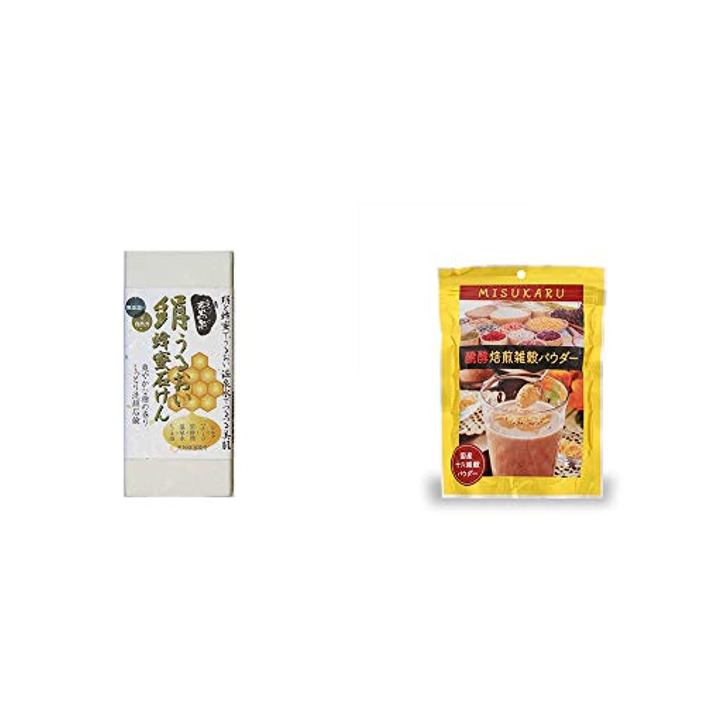 コテージ交響曲区画[2点セット] ひのき炭黒泉 絹うるおい蜂蜜石けん(75g×2)?醗酵焙煎雑穀パウダー MISUKARU(ミスカル)(200g)