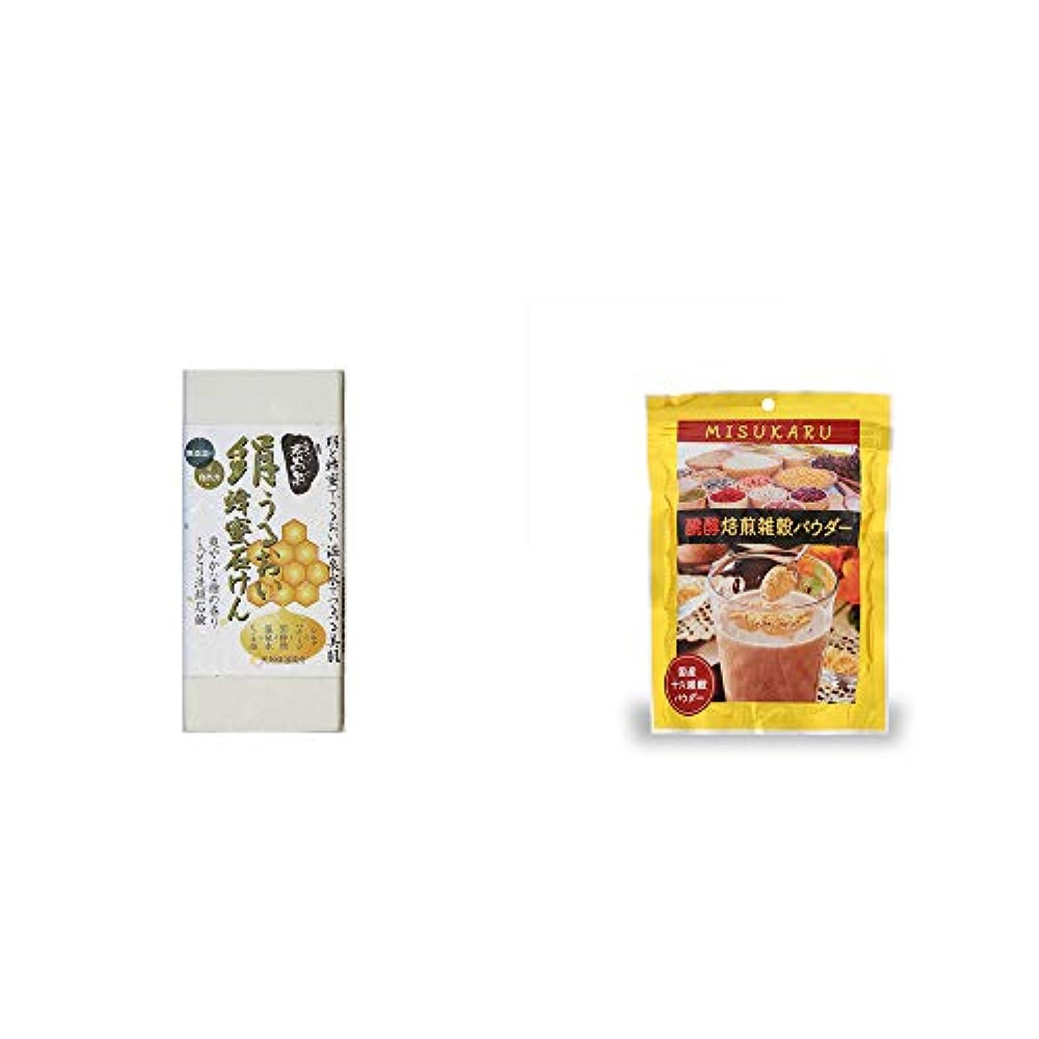 社会種類店員[2点セット] ひのき炭黒泉 絹うるおい蜂蜜石けん(75g×2)?醗酵焙煎雑穀パウダー MISUKARU(ミスカル)(200g)