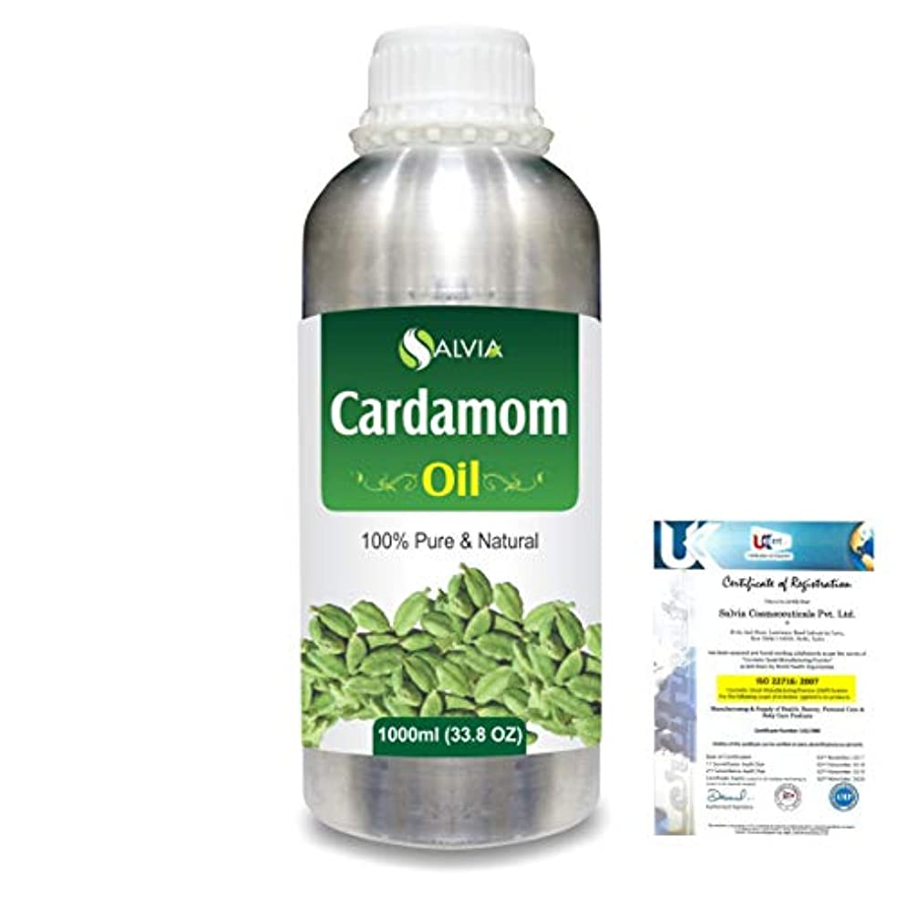 マークされた原稿役割Cardamom (Elettaria cardamomum) 100% Natural Pure Essential Oil 1000ml/33.8fl.oz.