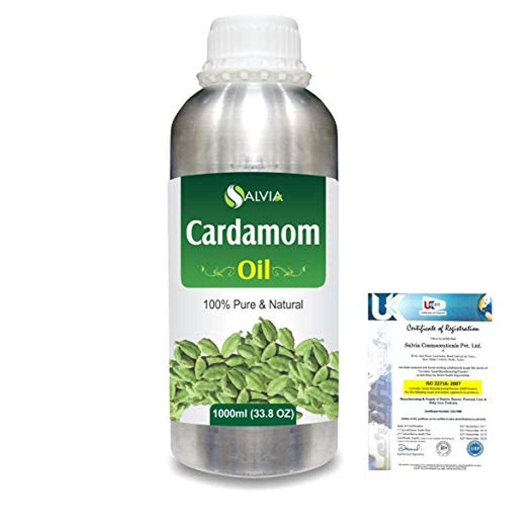 冷淡なハンディ考えCardamom (Elettaria cardamomum) 100% Natural Pure Essential Oil 1000ml/33.8fl.oz.