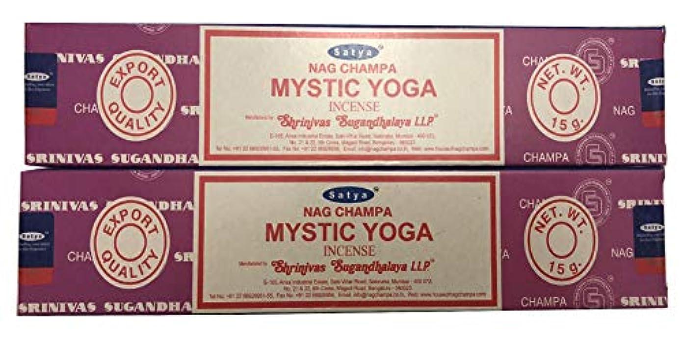 介入するバー作曲するSatya Nag Champa – MysticヨガIncense Sticks – 2個のパック各15グラム