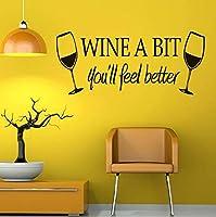 Wuyyii PvcウォールステッカーワインAビットあなたはより良い防水自己接着壁紙キッチン使い捨てからすステッカー壁デカール家の装飾98×42センチメートル