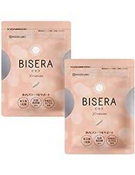 ビセラ BISERA ダイエットサプリ (2袋セット)