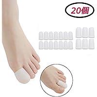 つま先キャップ 足指 保護キャップ 親指 足先のつめ保護キャップ シリコン 怪我防止 保温 ジェル製 20個入り