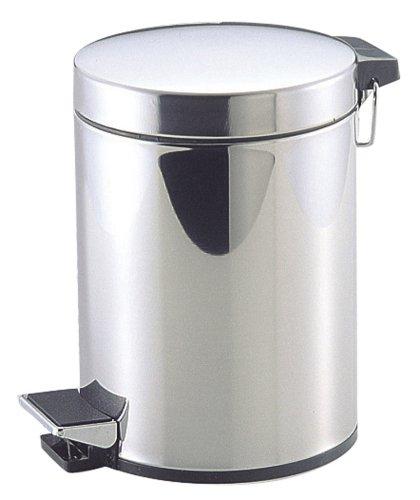 パール金属 ゴミ箱 ふた付き ステンレス ペダル ペール 5L カリス2 H-2284