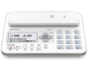 Pioneer デジタルコードレス電話機 親機のみ 迷惑電話対策・留守番・ナンバーディスプレイ機能搭載 ホワイト TF-FA70S-W
