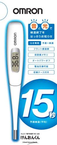 オムロン 電子体温計 けんおんくん MC-680