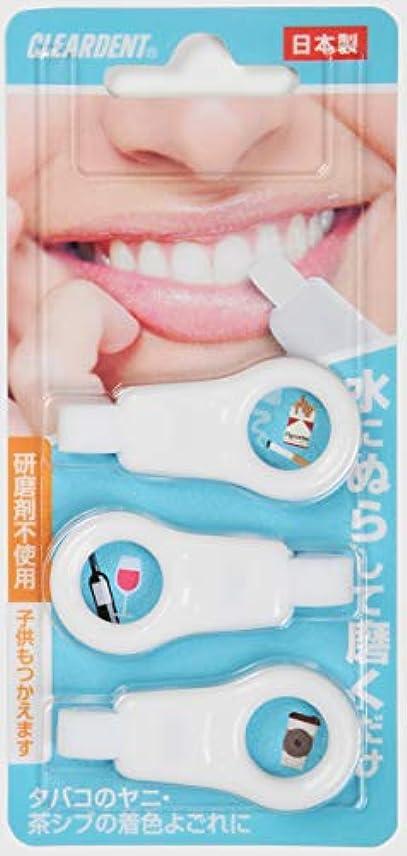 夕食を食べるボトル擬人化クリアデント歯のピーリングスポンジ(ブルー?ピンク指定不可)