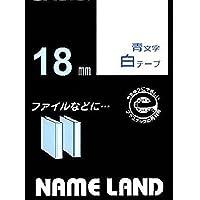 カシオ計算機 ネームランド テープカートリッジ 白ニ青文字18ミリ幅 XR-18WEB/51568245