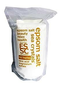 【Amazon.co.jp 限定】エプソムソルト 2.2kg イランイランの香り ビタミンC配合 計量スプーン付
