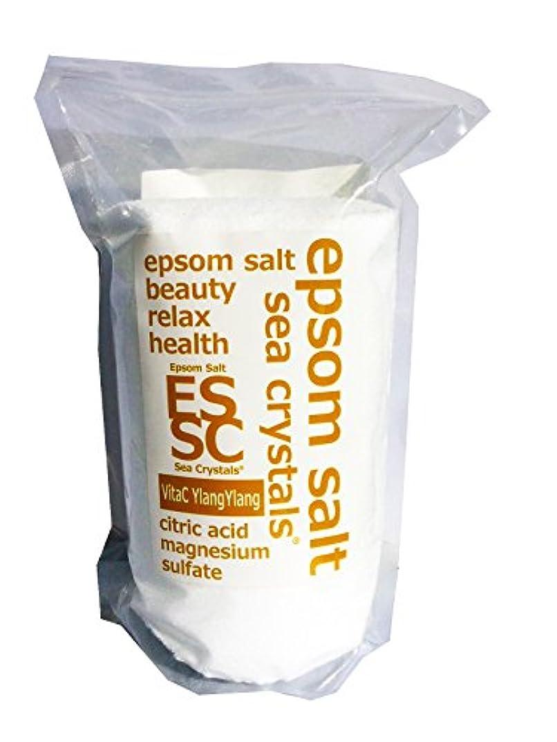 膨らませる遅らせる何【Amazon.co.jp 限定】エプソムソルト 2.2kg イランイランの香り ビタミンC配合 計量スプーン付