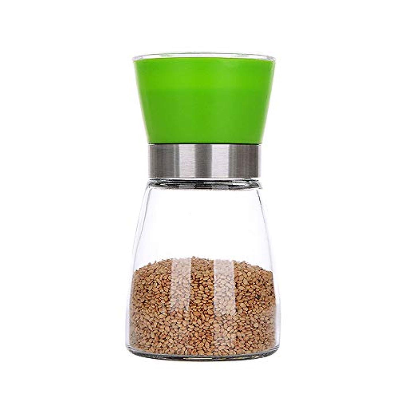 ラッドヤードキップリング光沢のあるヘロインシーズニングキッチン用品ゴマペッパーミルガラス調味料瓶13 * 6.5cm (色 : A, サイズ さいず : 1)