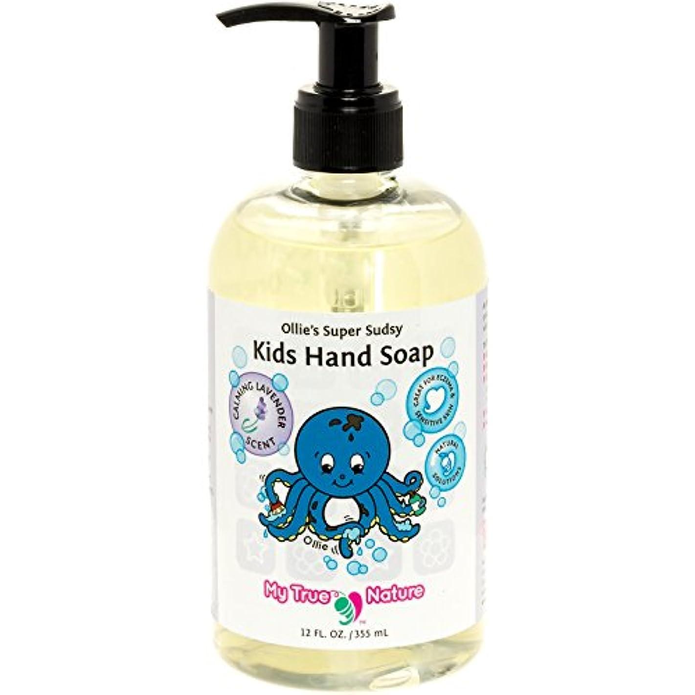 文明化する振動させる短命All Natural Kids Soap - Ollie's Super Sudsy Liquid Hand Soap - Lavender Scent, 12 oz by My True Nature