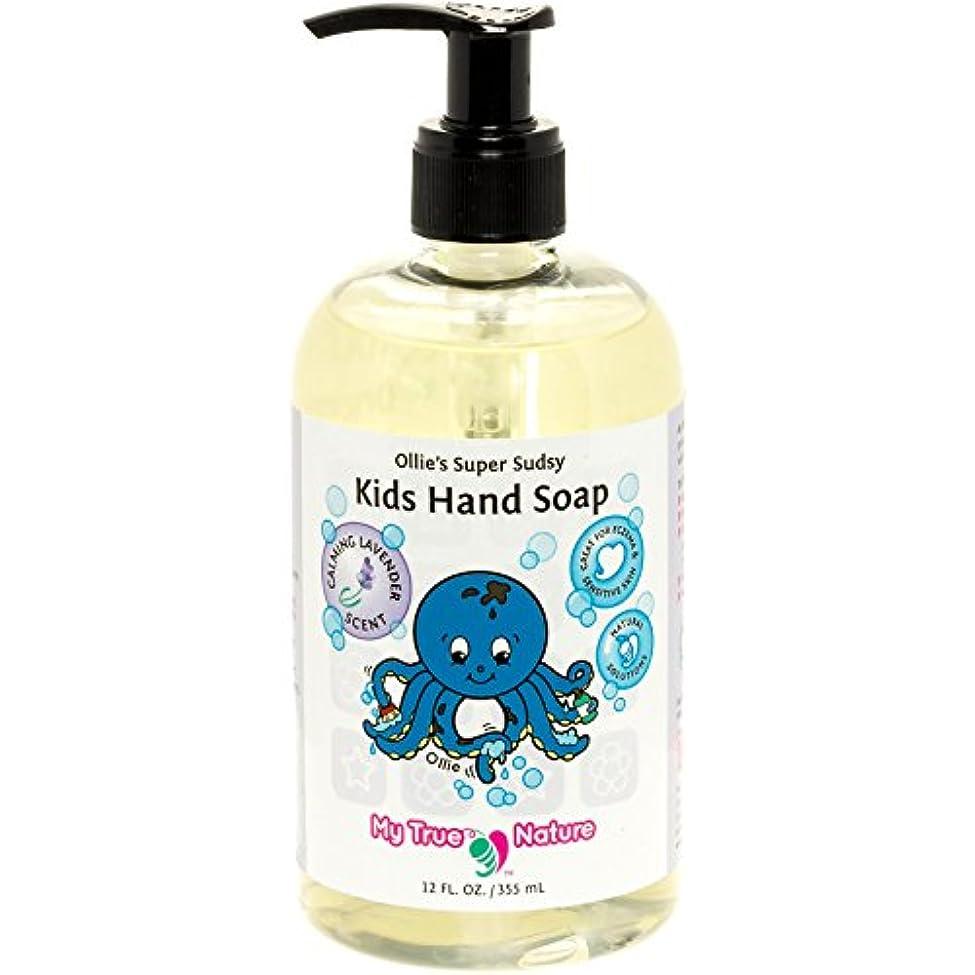 ティームレプリカストライドAll Natural Kids Soap - Ollie's Super Sudsy Liquid Hand Soap - Lavender Scent, 12 oz by My True Nature