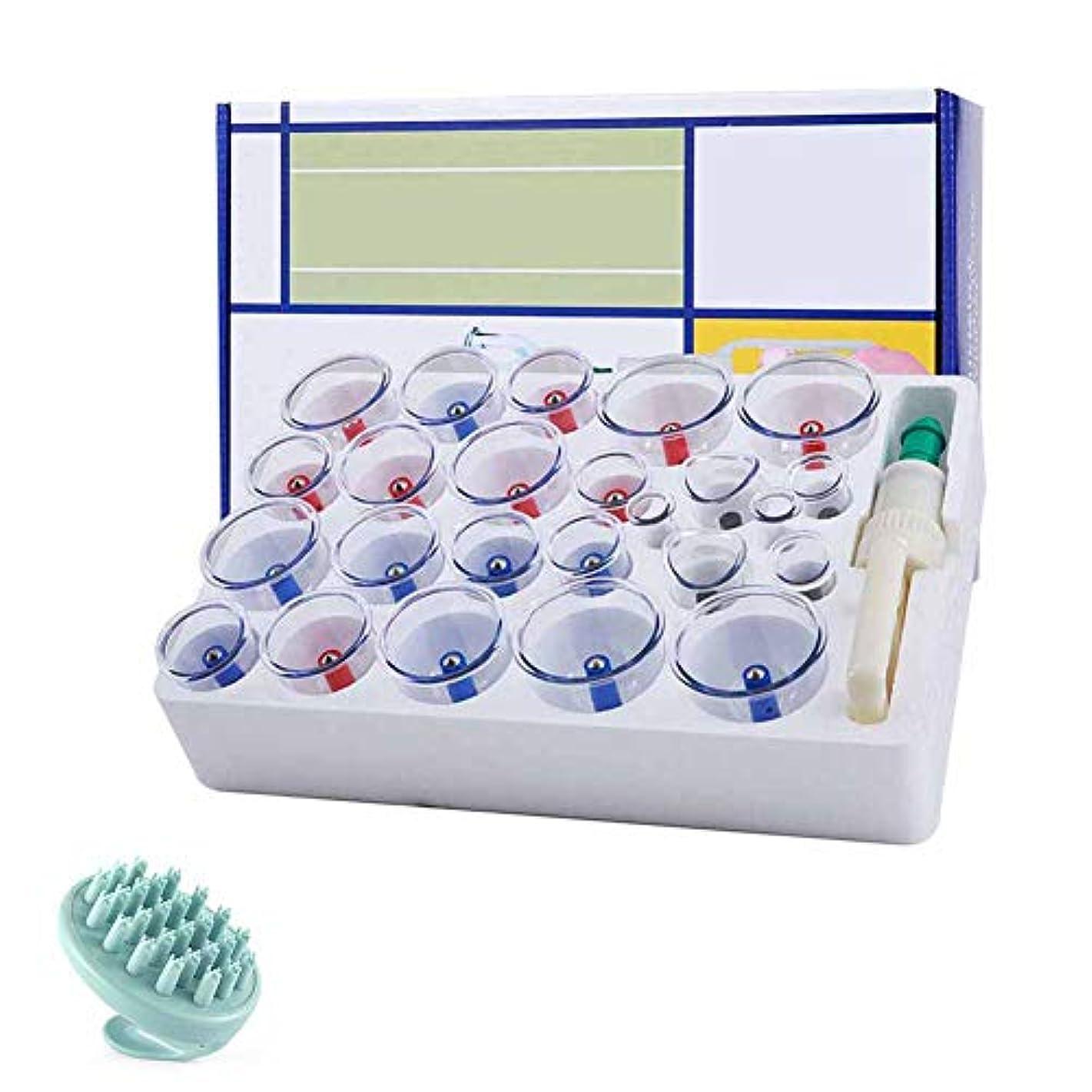 ドリンク額冷淡な24カップマッサージカッピングセット、真空吸引生体磁気、ボディマッサージの痛みの緩和のための家理学療法排泄毒素