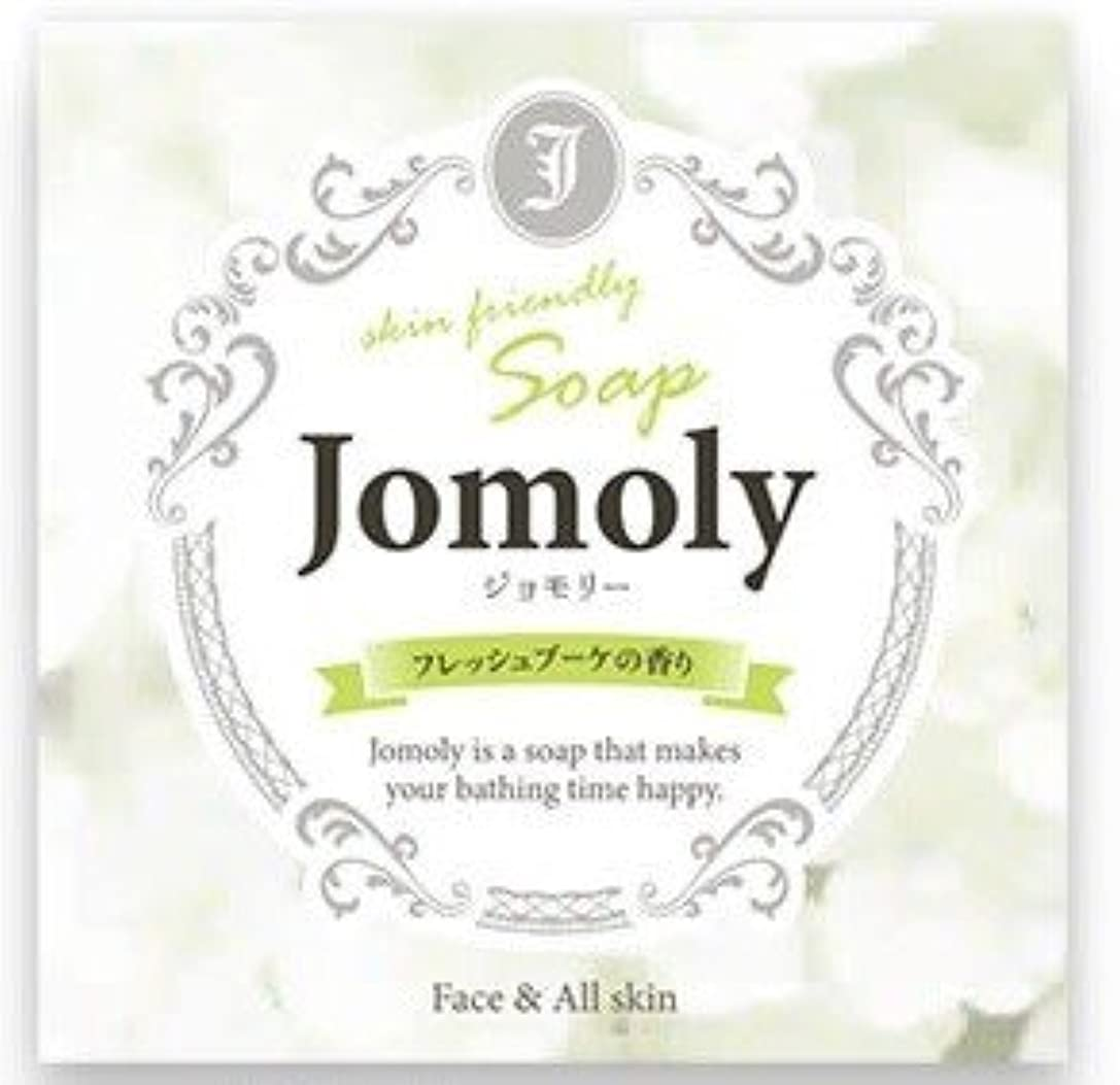 違反する俳句狂人Jomoly(ジョモリー)80g