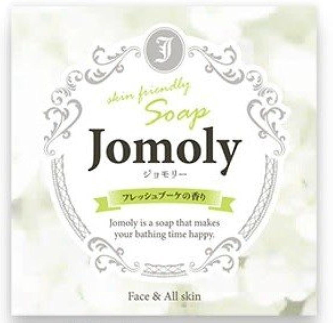 実り多い押す説明Jomoly(ジョモリー)80g