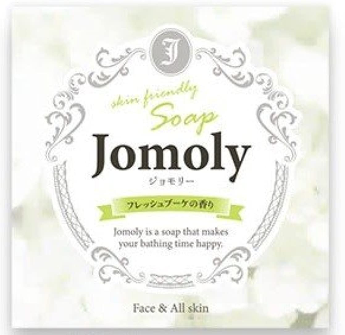 深い伝統的動物Jomoly(ジョモリー)80g