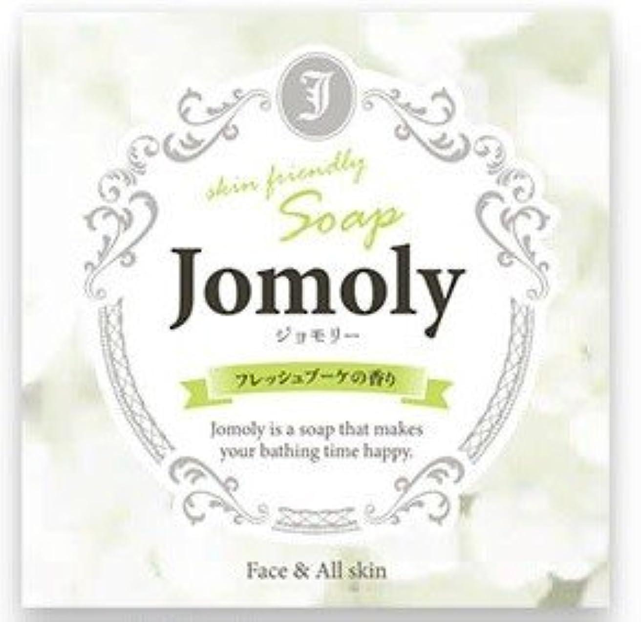 ギャングスターペンダント家事Jomoly(ジョモリー)80g