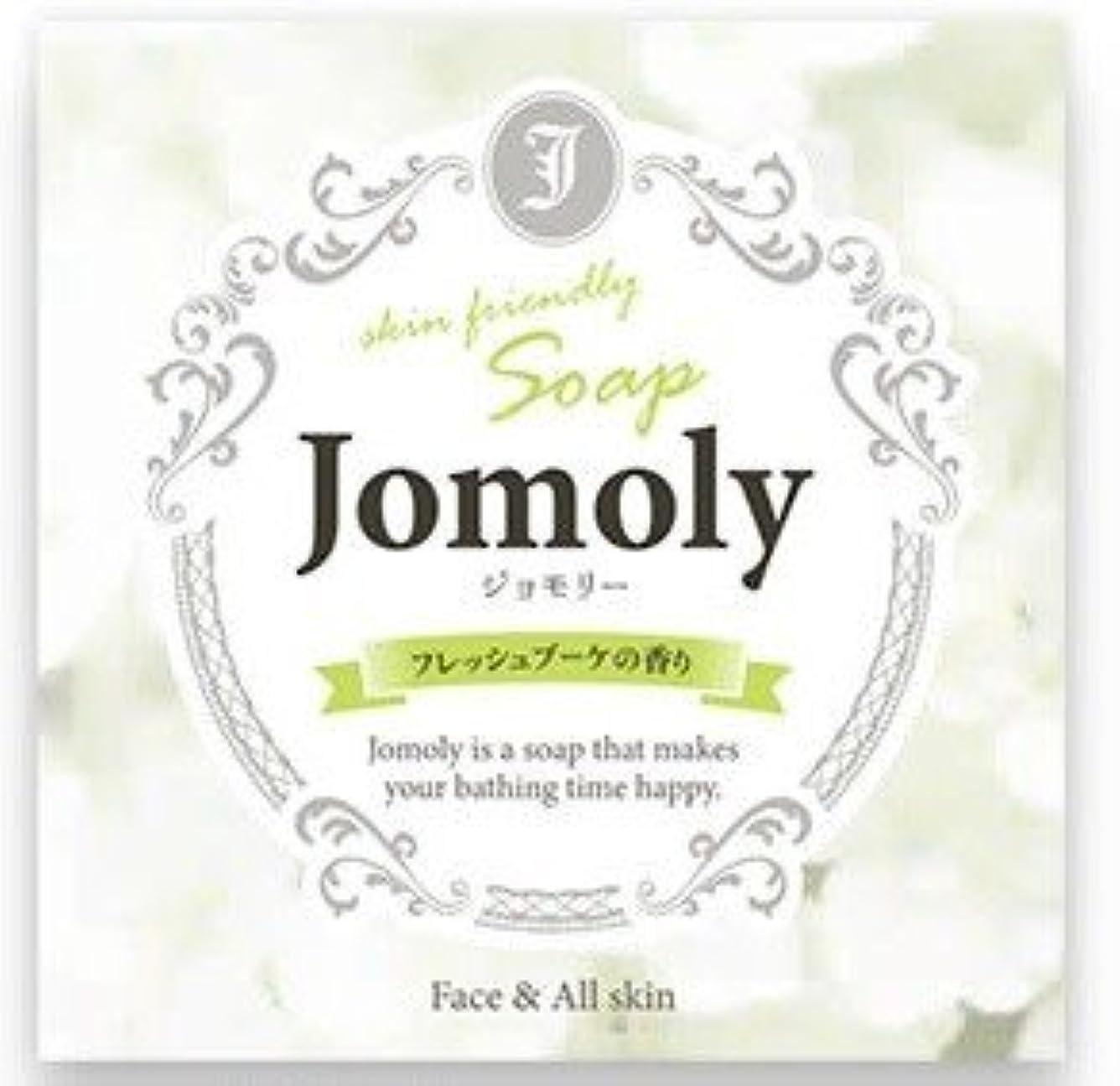 Jomoly(ジョモリー)80g
