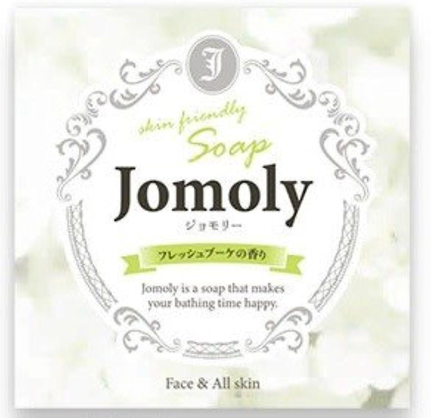異議あたたかい軍Jomoly(ジョモリー)80g
