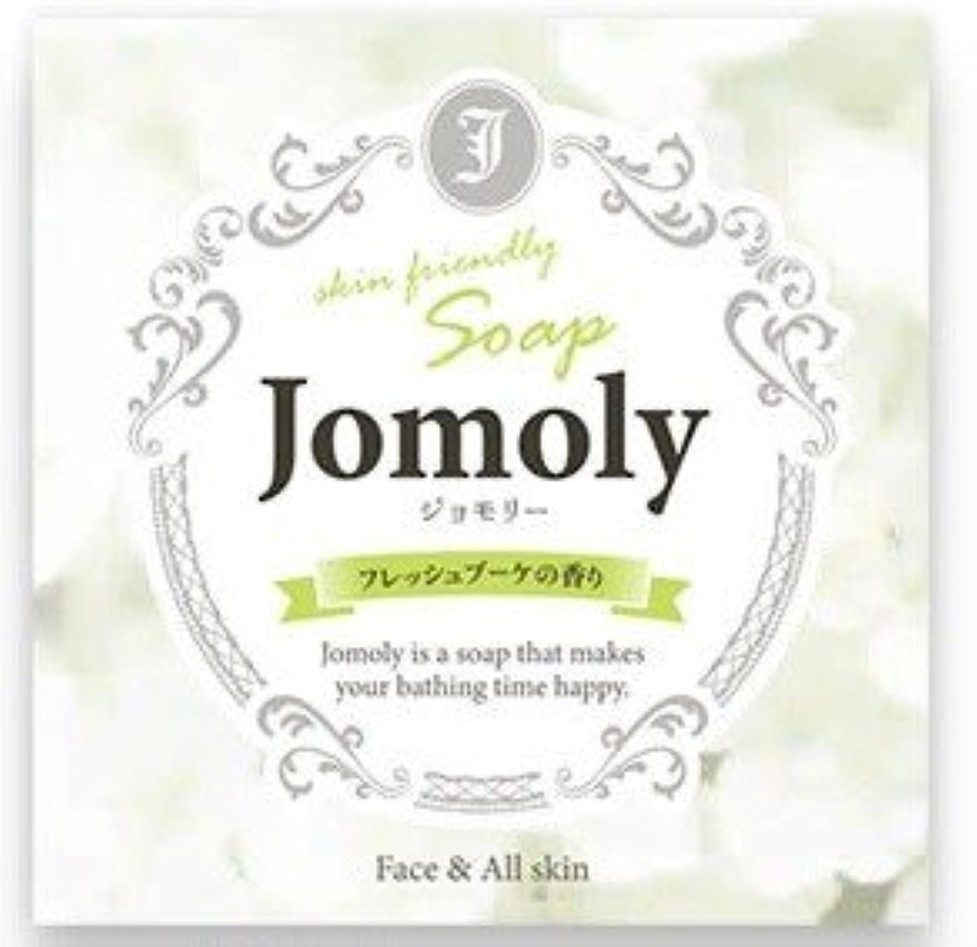 アセンブリタッチ月Jomoly(ジョモリー)80g