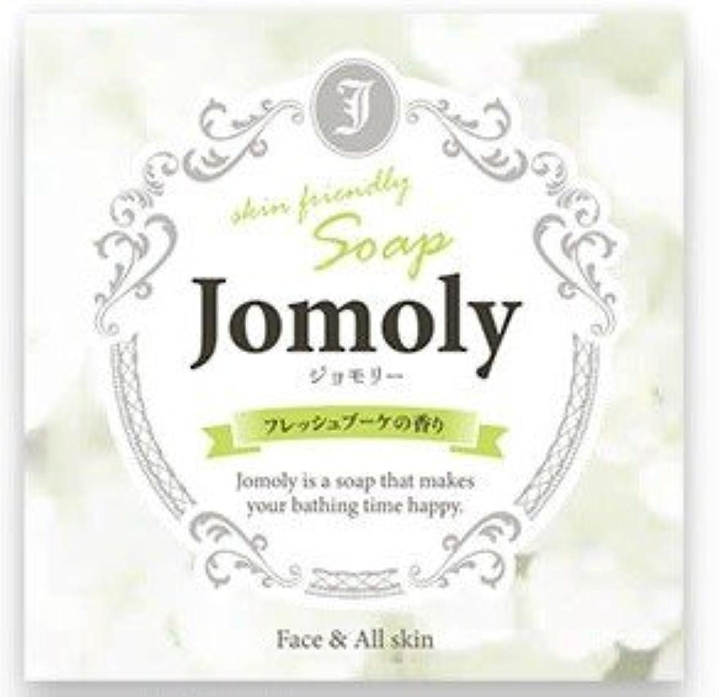 ライトニングヨーグルト警戒Jomoly(ジョモリー)80g