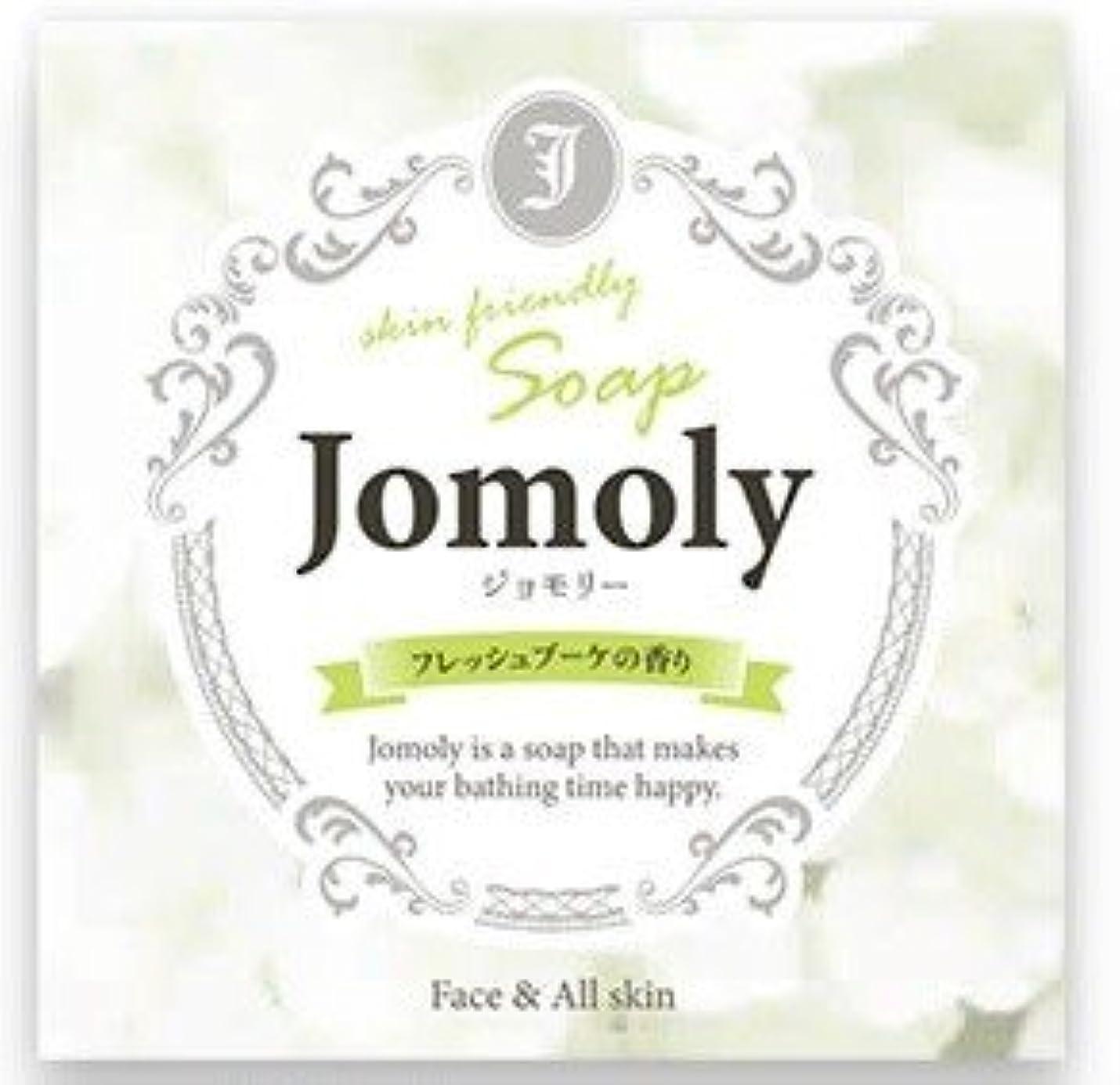 イソギンチャクホースやめるJomoly(ジョモリー)80g