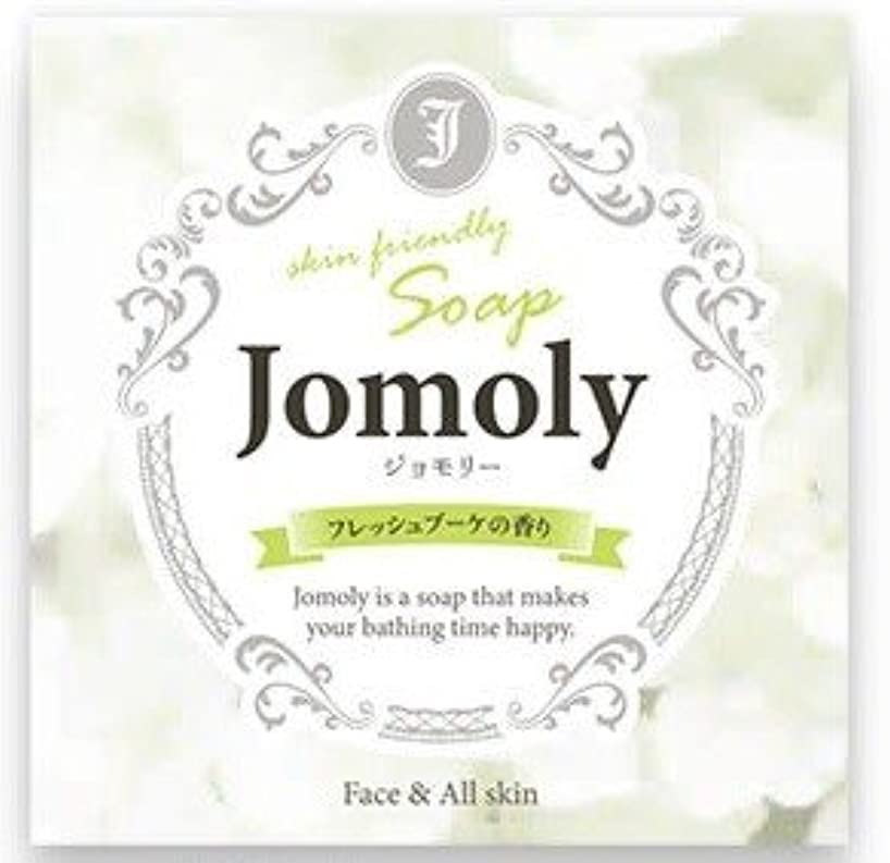 発明化学薬品空Jomoly(ジョモリー)80g