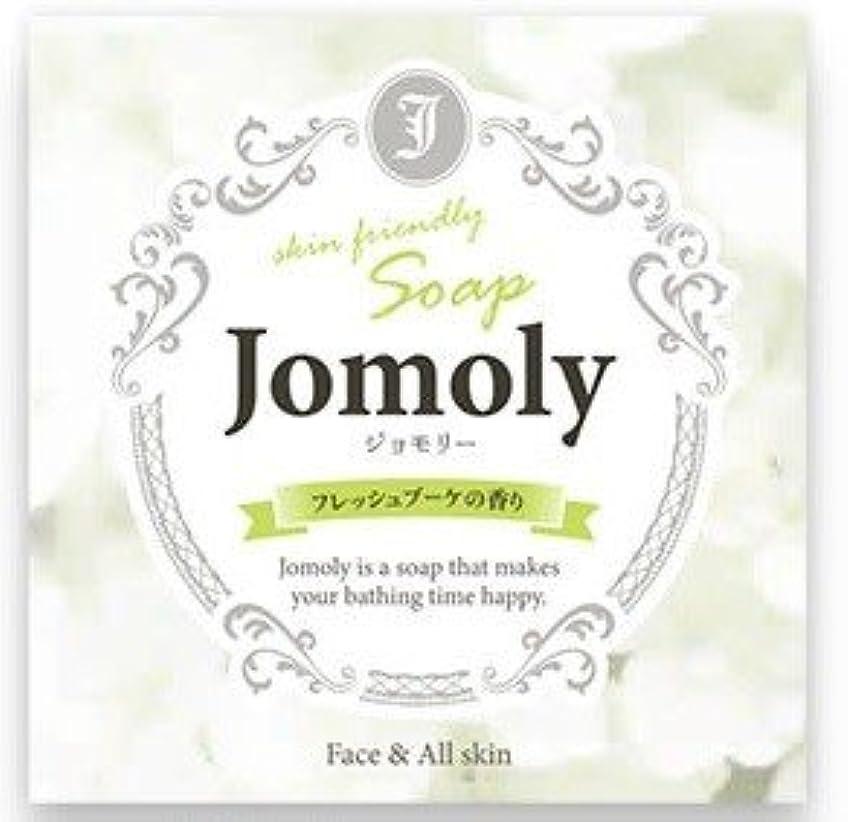 失望副詞酸度Jomoly(ジョモリー)80g