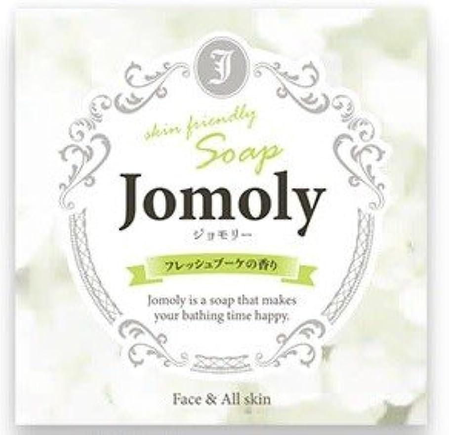 誘導本能日曜日Jomoly(ジョモリー)80g