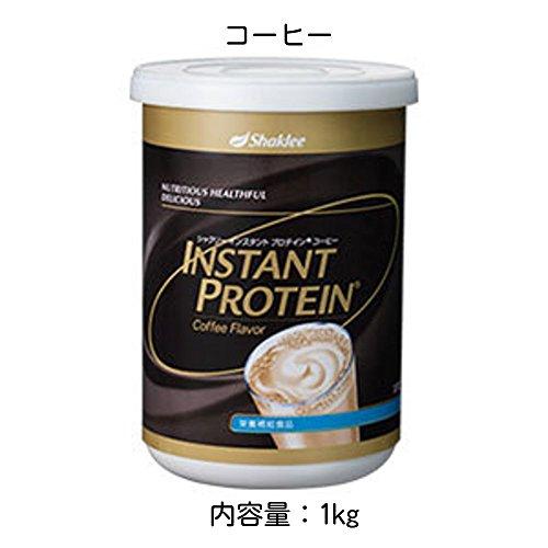 インスタント プロテイン 1kg コーヒー たんぱく食品(大...