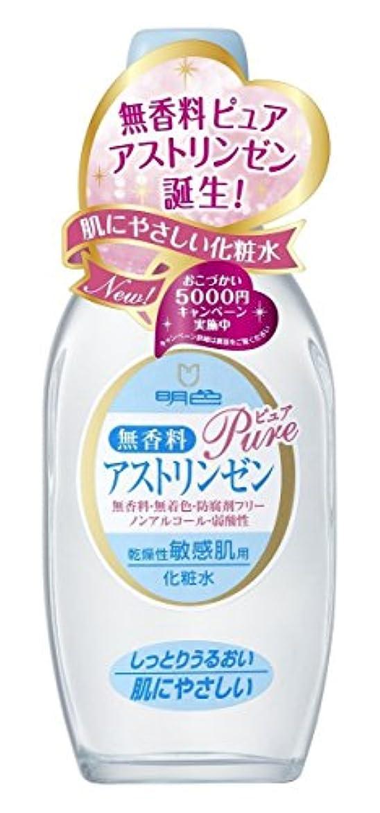 無知辞書サイレント明色化粧品 無香料アストリンゼン 170mL