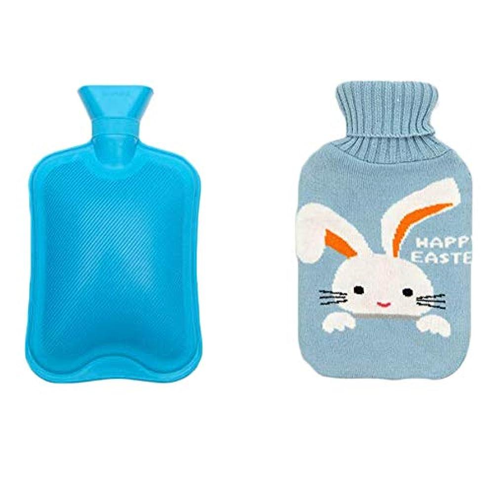 接続された吸収剤卑しいかわいいウサギのデザイン 冬のホットボトル1リットル