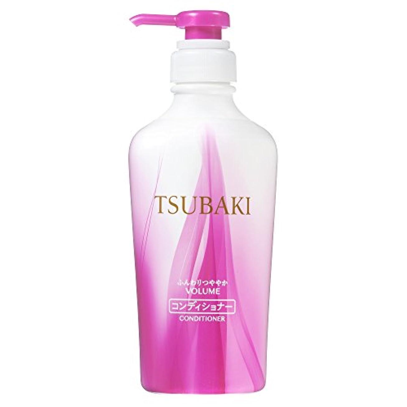 紫のマーベル助手資生堂 ツバキ (TSUBAKI) ふんわりつややか ヘアコンディショナー 450mL