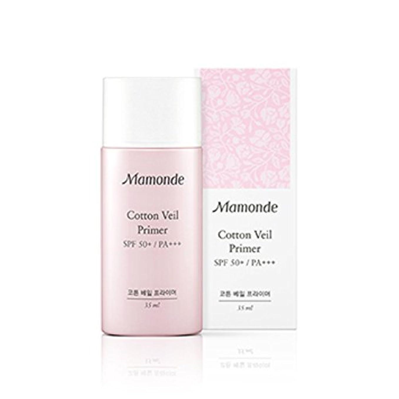 のぞき穴前者ふさわしい[New] Mamonde Cotton Veil Primer (SPF50+ PA+++) 35ml/マモンド コットン ベール プライマー (SPF50+ PA+++) 35ml (#1 Lilac Purple)...